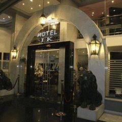 JK Hotel интерьер отеля фото 3