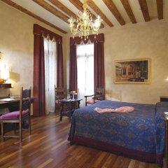 Hotel Casa Nicolò Priuli комната для гостей фото 3