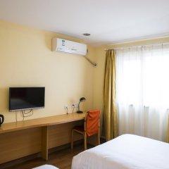 Отель Home Inn Beijing Yansha Embassy District удобства в номере фото 3