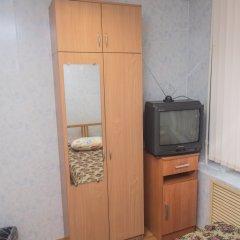 Мини-Отель Гермес удобства в номере