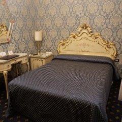 Hotel Rialto 4* Номер категории Эконом с различными типами кроватей фото 2