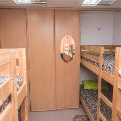 Мини-Отель Гермес детские мероприятия фото 4