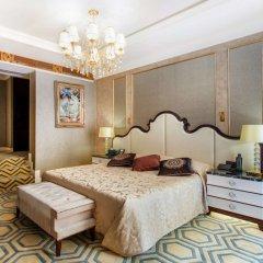 Гостиница The St. Regis Moscow Nikolskaya 5* Полулюкс St. Regis с различными типами кроватей