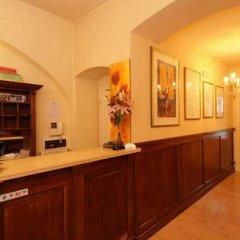 Hotel Tchaikovsky гостиничный бар