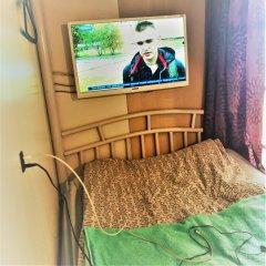 Мини-Отель Друзья удобства в номере
