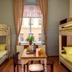 Гостиница Post House Hostel Украина, Львов - отзывы, цены и фото номеров - забронировать гостиницу Post House Hostel онлайн детские мероприятия