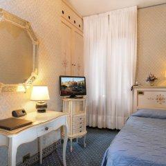 Hotel Rialto 4* Стандартный номер с различными типами кроватей фото 2