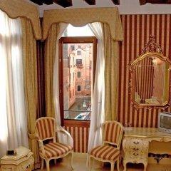 Отель Locanda Ca Formosa удобства в номере фото 6