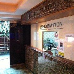 Rainbow Hotel Сеул интерьер отеля