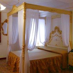 Отель Locanda Ca Formosa спа