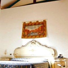 Отель Locanda Ca Formosa комната для гостей фото 3