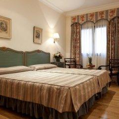 Hotel Doña Maria 4* Стандартный номер с различными типами кроватей