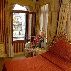 Отель Locanda Ca Formosa комната для гостей фото 7