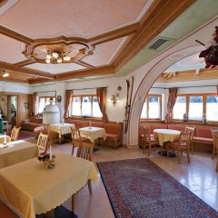 Hotel La Maison Wellness & SPA Алеге гостиничный бар