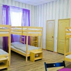 Hostel Tsentralny детские мероприятия фото 12