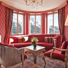 Carlton Hotel St Moritz 5* Люкс повышенной комфортности с различными типами кроватей фото 5