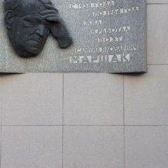 Hostel Moscow2000 сауна