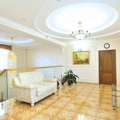 Гостиница Ереван спа