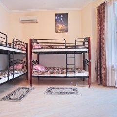 Гостиница Arbat Cinema Hostel в Москве 5 отзывов об отеле, цены и фото номеров - забронировать гостиницу Arbat Cinema Hostel онлайн Москва детские мероприятия фото 2