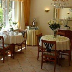Отель Garni Rosengarten Австрия, Вена - отзывы, цены и фото номеров - забронировать отель Garni Rosengarten онлайн питание фото 3