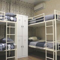 Weekend Rooms and Hostel детские мероприятия фото 2