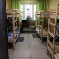 Гостиница Vasilcovskiy Hostel в Москве 1 отзыв об отеле, цены и фото номеров - забронировать гостиницу Vasilcovskiy Hostel онлайн Москва помещение для мероприятий