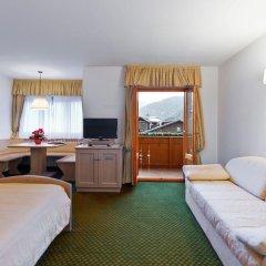 Hotel La Maison Wellness & SPA Алеге комната для гостей фото 3