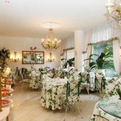 Отель Seibels Park Hotel Германия, Мюнхен - 1 отзыв об отеле, цены и фото номеров - забронировать отель Seibels Park Hotel онлайн развлечения