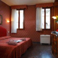 Отель Alle Guglie Италия, Венеция - 1 отзыв об отеле, цены и фото номеров - забронировать отель Alle Guglie онлайн комната для гостей фото 6