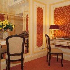 Отель Champagne Garden Италия, Рим - 2 отзыва об отеле, цены и фото номеров - забронировать отель Champagne Garden онлайн в номере фото 2
