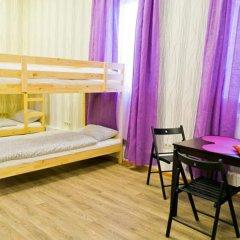 Hostel Tsentralny детские мероприятия фото 8