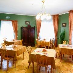 Гостиница Фридрихсхофф в Калининграде 11 отзывов об отеле, цены и фото номеров - забронировать гостиницу Фридрихсхофф онлайн Калининград питание