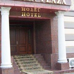 Отель Arien Plaza Hotel Узбекистан, Ташкент - отзывы, цены и фото номеров - забронировать отель Arien Plaza Hotel онлайн вид на фасад
