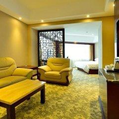 Guangzhou Shanxi Hotel спа