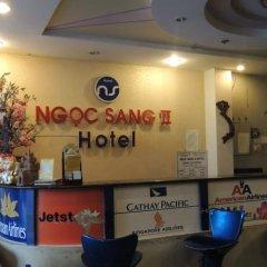 Отель Ngoc Sang Ii Нячанг спа