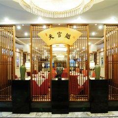 Отель Beijing Debao Hotel Китай, Пекин - отзывы, цены и фото номеров - забронировать отель Beijing Debao Hotel онлайн интерьер отеля фото 3