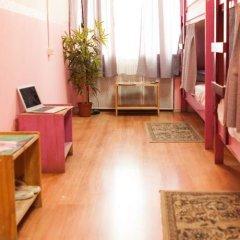 Moscow Home Hostel детские мероприятия фото 5