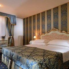 Отель Albergo San Marco 3* Улучшенный люкс с различными типами кроватей
