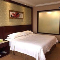 Hui Fu Business Hotel комната для гостей