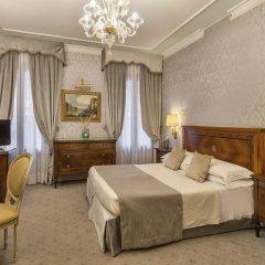 Hotel Ca dei Conti 4* Стандартный номер с различными типами кроватей
