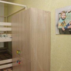 Хостел Adres Номер категории Эконом с различными типами кроватей фото 2