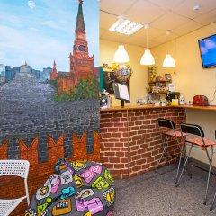 Red Kremlin Hostel питание
