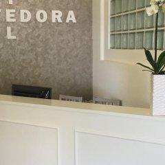 Hotel Fedora Rimini интерьер отеля