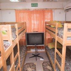 Мини-Отель Гермес комната для гостей фото 5