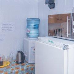 Мини-Отель Гермес удобства в номере фото 4