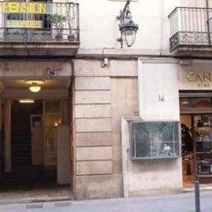 Отель Lourdes Испания, Барселона - отзывы, цены и фото номеров - забронировать отель Lourdes онлайн вид на фасад фото 2
