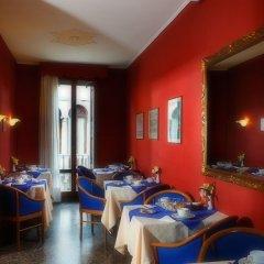 Отель Alle Guglie Италия, Венеция - 1 отзыв об отеле, цены и фото номеров - забронировать отель Alle Guglie онлайн спа