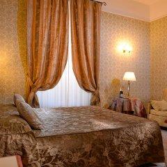 Отель Golden Италия, Рим - отзывы, цены и фото номеров - забронировать отель Golden онлайн в номере
