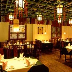 Отель Beijing Debao Hotel Китай, Пекин - отзывы, цены и фото номеров - забронировать отель Beijing Debao Hotel онлайн питание фото 2