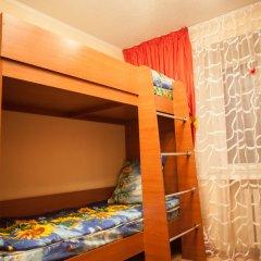 Гостиница World Samara Hostel в Самаре 1 отзыв об отеле, цены и фото номеров - забронировать гостиницу World Samara Hostel онлайн Самара детские мероприятия